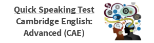 CAE QST